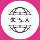 multilenguaje